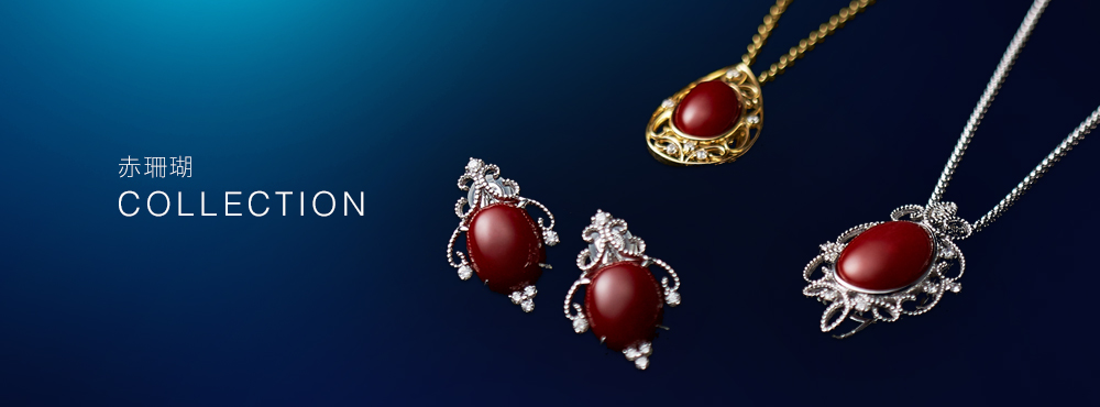 The Red Coral Collection